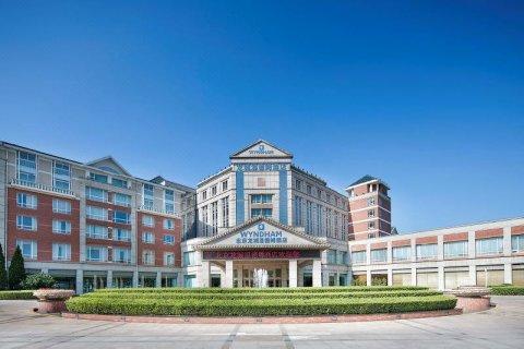 北京龙城温德姆酒店(原龙城丽宫国际酒店)