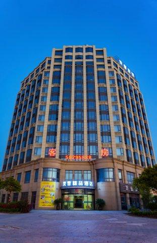 上海雯霏精品酒店临港海洋公园书院店