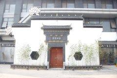 平顶山雪莲酒店
