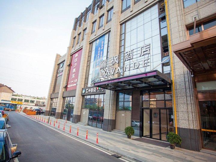 麗枫酒店(南昌洪都中大道省电视台店)