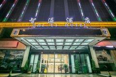 重庆智溢酒店