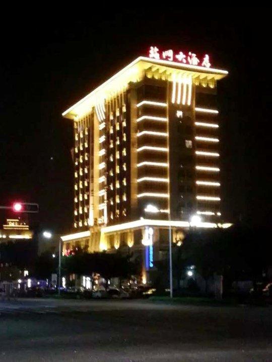 龙海福门大酒店