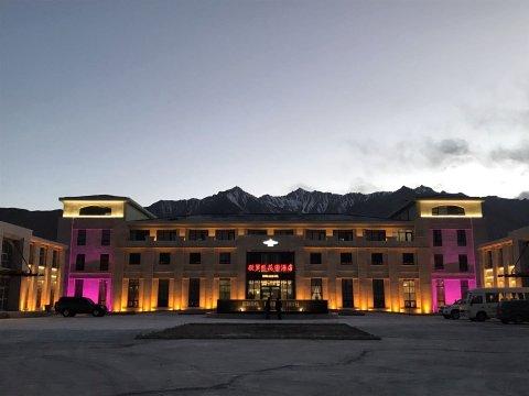 喀什塔什库尔干欧罗巴花园酒店