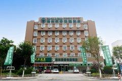 格林豪泰(天津雍阳西道区人民医院店)