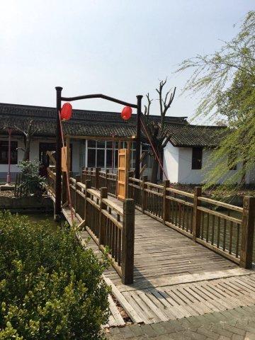 上海古瀛农家乐