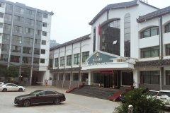 西宁湟中大酒店