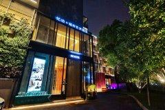 忆泊城市艺术酒店(杭州武林广场店)