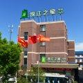 锦江之星风尚(上海浦东机场镇店)