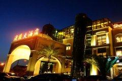 上海广缘大酒店