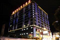 腾冲恒邦天悦酒店