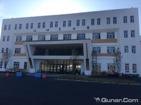 阜康天池国际滑雪酒店