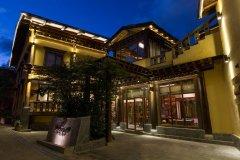 香格里拉荷悦噶丹精品酒店