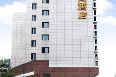 重庆泊联汇时尚酒店