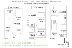 新宿1/3服务公寓(1/3rd Residence Serviced Apartments Shinjuku)