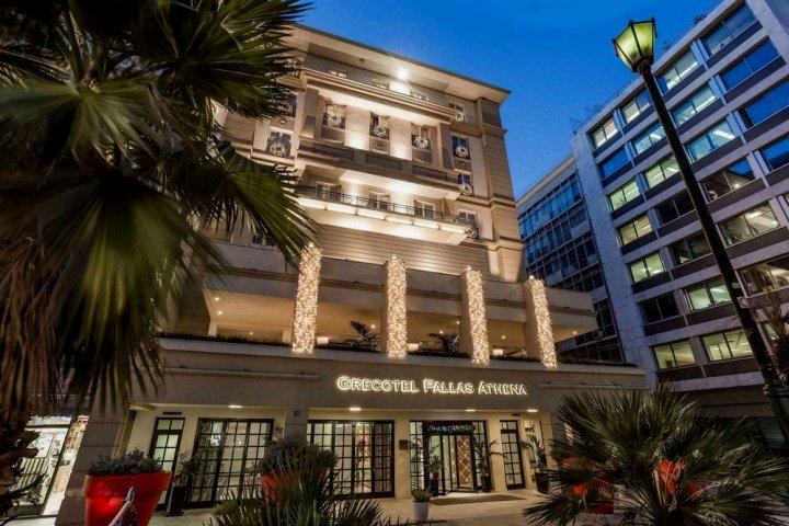 雅典格雷科泰尔雅典娜酒店(Grecotel Pallas Athena)
