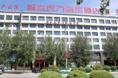 榆林盛世统万国际酒店