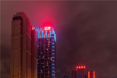 武汉斯维登服务公寓(光谷高新大道)