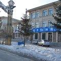 亚布力滑雪场雪乡红酒店