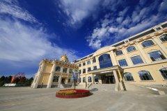 漠河蓝孔雀酒店