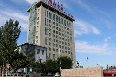 呼和浩特锦和大酒店