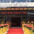杭州老汤酒店