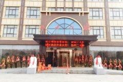 扬州二十四娇商务酒店