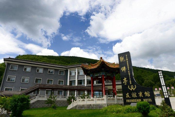 五台山友谊宾馆