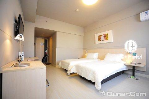 Q+昆明锦轩之星酒店北部客运站店