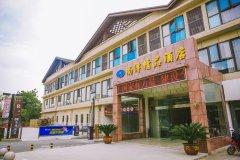 尚泽精品酒店(扬州瘦西湖店)