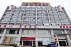 曲靖四海潮酒店