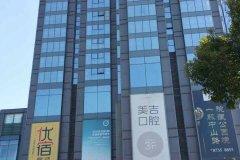 宁波优宿酒店公寓天一广场银亿店