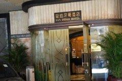 香港圣地亚哥酒店