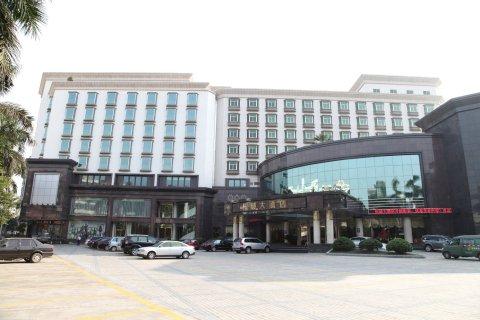 佛山恒威大酒店