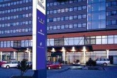 希尔顿雷克雅未克诺帝卡酒店(Hilton Reykjavik Nordica)