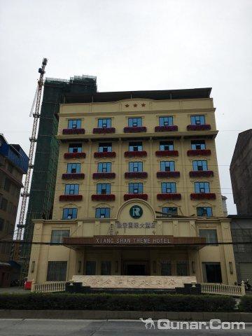 融安县融安国际大酒店