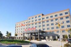 菏泽九源国际酒店