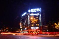乐山蒙特雷斯酒店长青路店