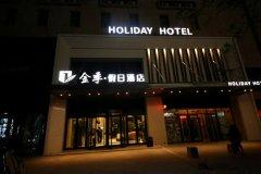 盘锦金季假日酒店
