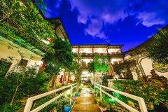 大理蓝山酒店