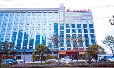 俏湘西酒店(吉首南湘西经开区店)