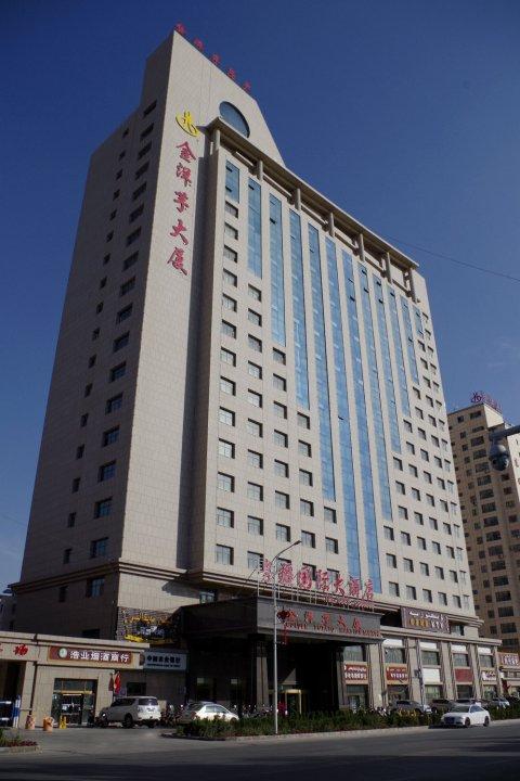 喀什粤疆国际大酒店