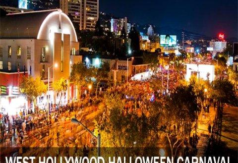 西好莱坞华美达酒店(Ramada Plaza by Wyndham West Hollywood Hotel & Suites)
