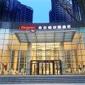杭州钱江世纪城希尔顿欢朋酒店