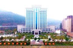 剑阁剑门关国际温泉大酒店