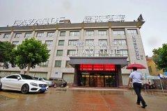 麗枫酒店(济南工业南路店)