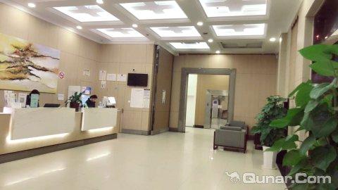 上海创业大酒店外滩中心店