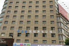 九江水之梦健康酒店