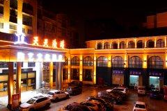景德镇天天渔港陶艺文化酒店