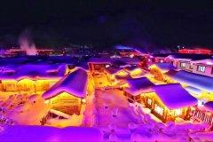 雪乡缘度假酒店