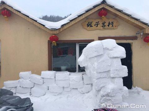 雪乡二浪河维子家庭旅馆